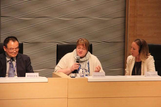 Fenna Yola Tykwer bei der Panel Discussion, © National Taiwan Museum of Fine Arts