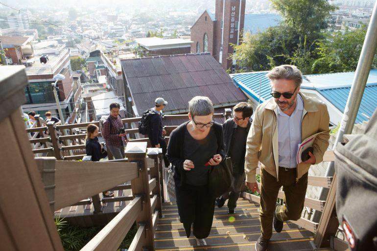 Goethe Institut Korea, Foto: Guen-Young Lee