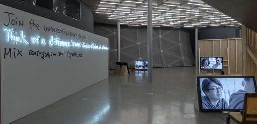 Ausstellungsansicht, Provisorische Studien (Arbeitstitel),
