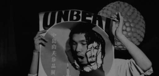 """Untitled, 1966"""