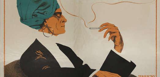 Flachdruck auf Papier, 126 x 91 cm, MAK – Museum für angewandte Kunst, Wien, Foto: © MAK