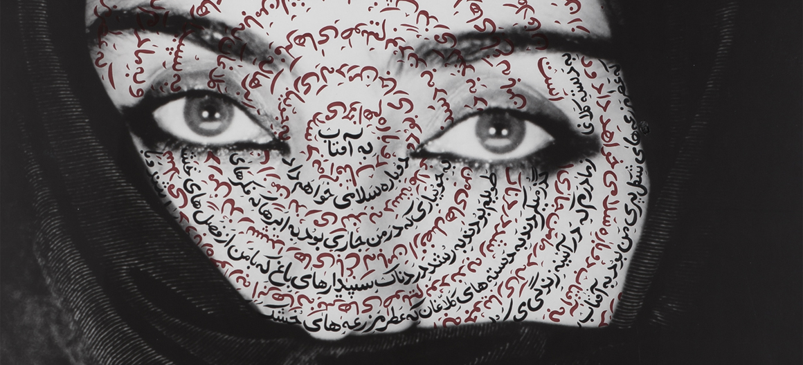 "Shirin Neshat, ""Women of Allah"", 1993-1997, Courtesy of the artist and Gladstone Gallery, New York and Brussels"